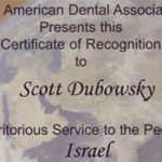 Dr. Dubowsky Receives Service Award